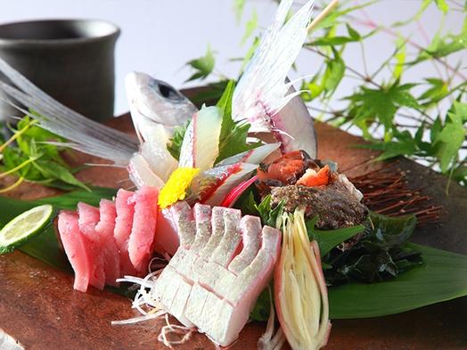 【2食付】地元のスタッフが自信を持ってお勧め!小浜のお食事処3000円分チケット付きプラン