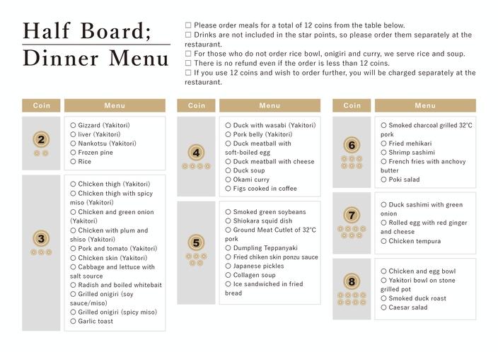 Half Board; dinner menu