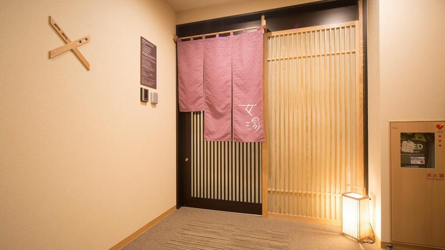 ◆男女別サウナ付き大浴場完備 ◆15:00~翌10:00◆