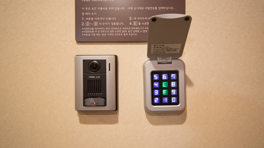 ◆女性大浴場入口電子ロック