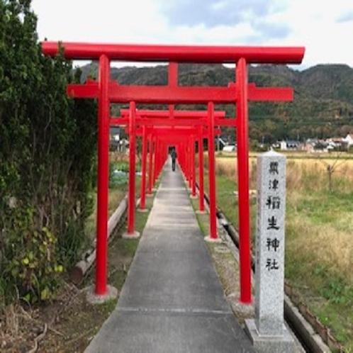 ♦粟津稲生神社