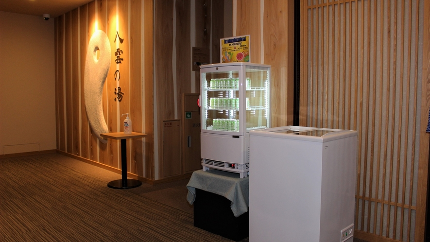 ◆湯上りにアイス、乳酸菌飲料を♪