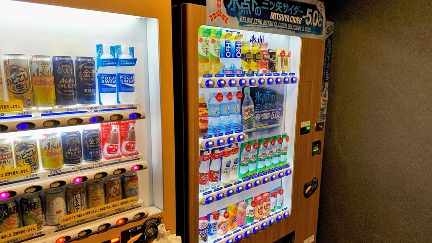 ◆自動販売機コーナー(1階、3階、6階、9階、11階)