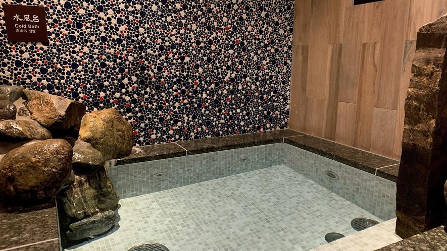 ◆【男性】水風呂(水温16~17℃)