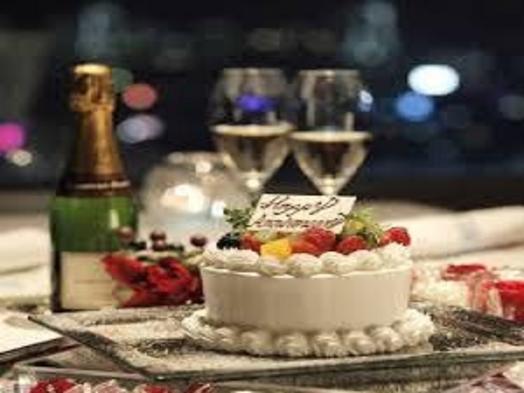 【素敵な記念日にお祝いスパークリングワインハーフボトル&ホールケーキ♪】露天風呂付客室♪