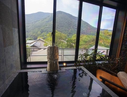 【当日限定!】客室露天風呂付のお部屋でお得に1泊2食付き