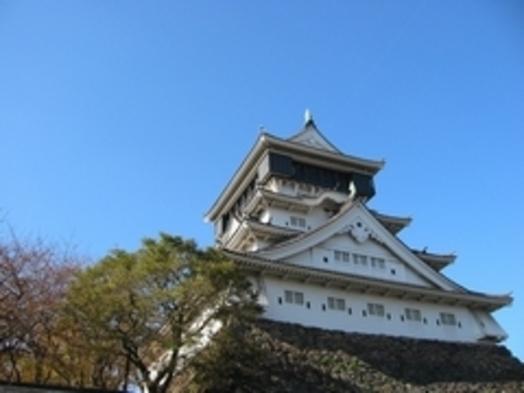 ◆北九州市宿泊モニタープラン◆福岡県民限定◆
