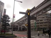 ④小倉駅前交差点→ ※左折してください。角に積水ハウス、福岡ひびき信用金庫。