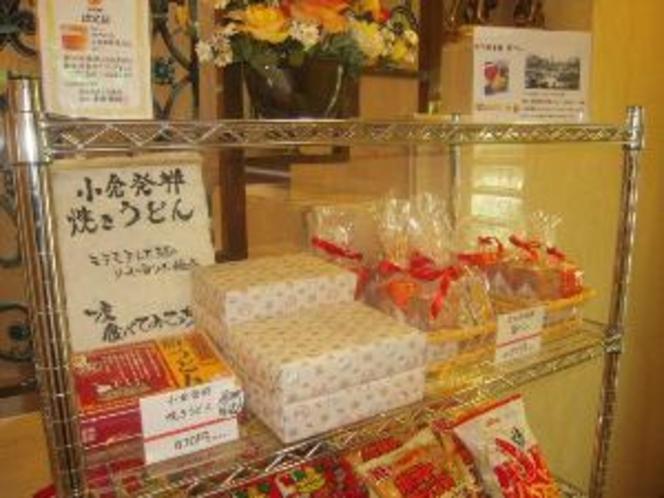 ミニ売店(お土産・お菓子・おつまみ・カップラーメン)