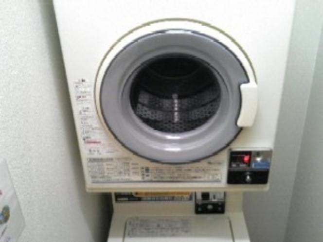 コインランドリー24時間利用可。洗剤サービス中