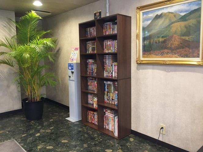 コミック・雑誌2階サロンで無料貸し出しお部屋でごゆっくり