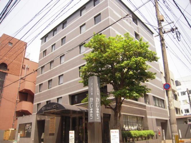 アーバンホテルかじまち(日中)