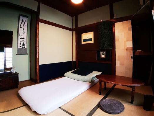レトロな和室/2名様までの個室