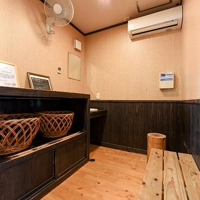 【貸切風呂付】プライベート温泉を満喫★12室からお好きなタイプをチョイス♪