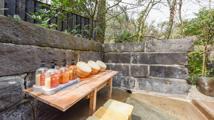 【素泊り】トロトロ美肌の湯を源泉かけ流し♪リーズナブルに温泉宿に宿泊!