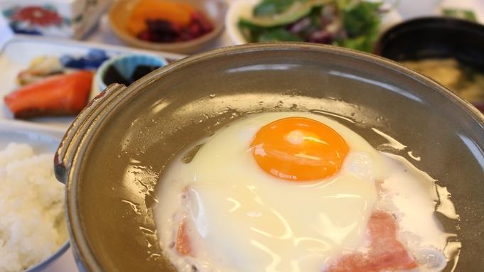【朝食付】夜は自由に!朝は身体に優しい和定食♪