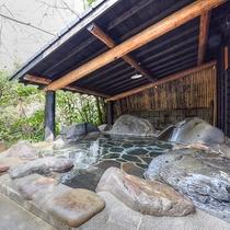 *【露天風呂(思い出の湯)】川のせせらぎを聞きながら、のんびりとご堪能下さい。