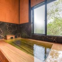 *【家族風呂】檜が香る檜風呂です。ご利用を希望される場合はご予約が必要です。