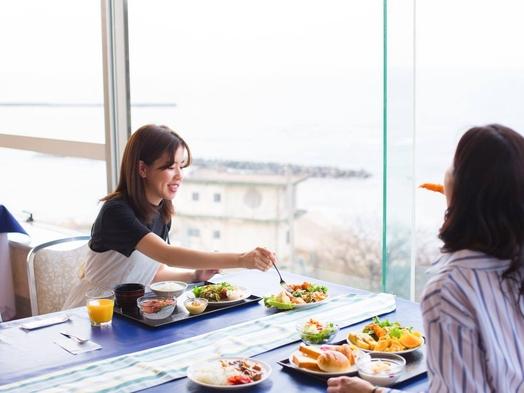 【朝食付】カップル・ファミリー必見!日本海の眺めが最高の宿!限定プランでお得にステイ