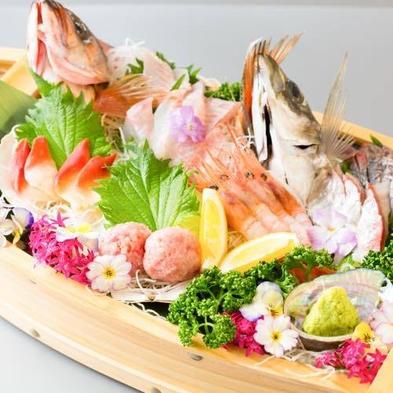 【朝・夕食付】数量限定!旨みたっぷりの高級魚「のどぐろ塩焼き」一匹まるごと!船盛付会席