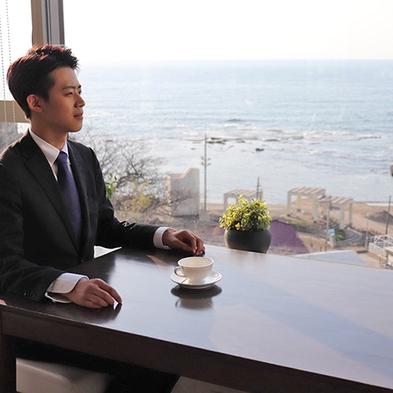 【朝食付】ビジネス・一人旅を応援!日本海を一望の大浴場 朝は和洋中ビュッフェを堪能