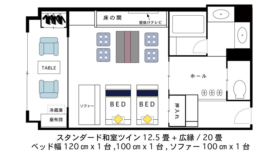 【和風ツインベッドルーム】間取り図