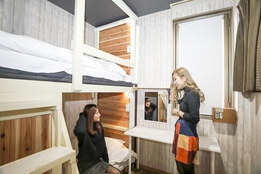 個室 2段ベッドのお部屋 共用バスルーム