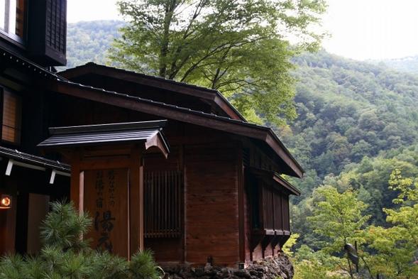 【シンプルプラン】温泉重視◆お料理はシンプル◆本館と姉妹店へ湯巡りできます