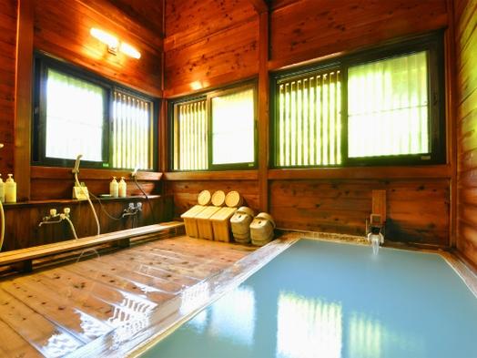 【スタンダードプラン】源泉かけ流しのお湯をじっくり堪能◆地産地消に拘ったお料理◆湯巡りもできます