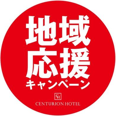 ☆素泊まり☆サウナー必見!オロナミンC+ポカリスエット=オロポ付プラン☆嬉しい12時チェックアウト!