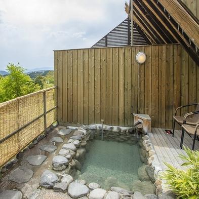 【朝食付きプラン】8タイプの貸切露天風呂を利用できます♪霧島の満点の星空と自然を大満喫♪