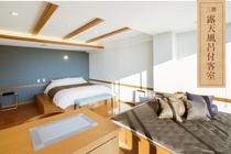 3階 露天風呂付き客室