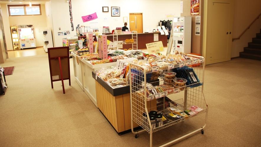 【施設】売店にて、名産品などお土産も各種そろえております