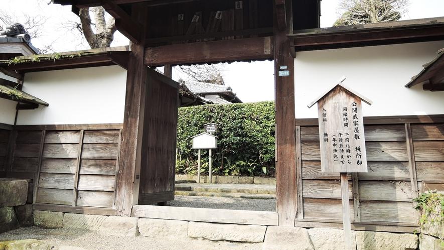 【周辺】出水麓武家屋敷群(税所邸)