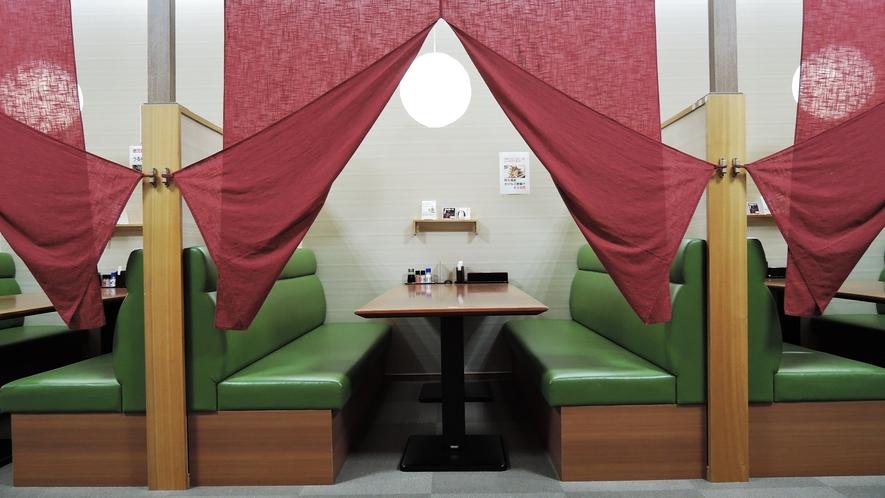 【施設】お食事はレストランでもご用意がございます。是非ご利用下さいませ。