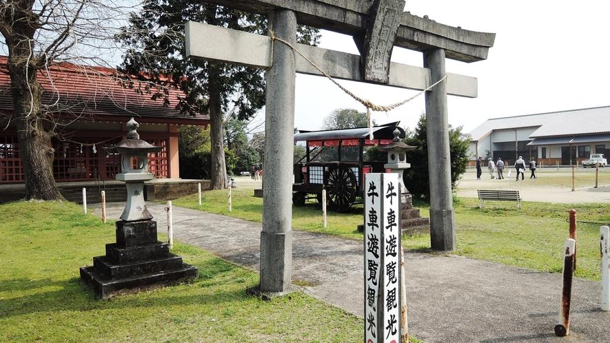 【周辺】出水麓武家屋敷群 観光牛車乗り場