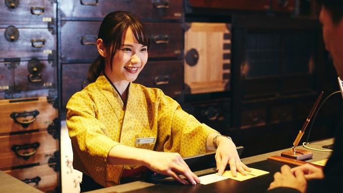 【ファミリープラン】家族で京都旅!小学生まで添寝無料★朝食付