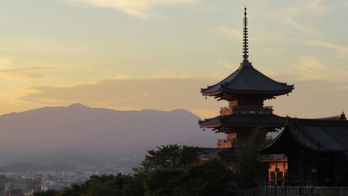 【楽天トラベルセール】期間限定プラン!京都の街を大満喫★観光名所へのアクセス抜群<素泊まり>