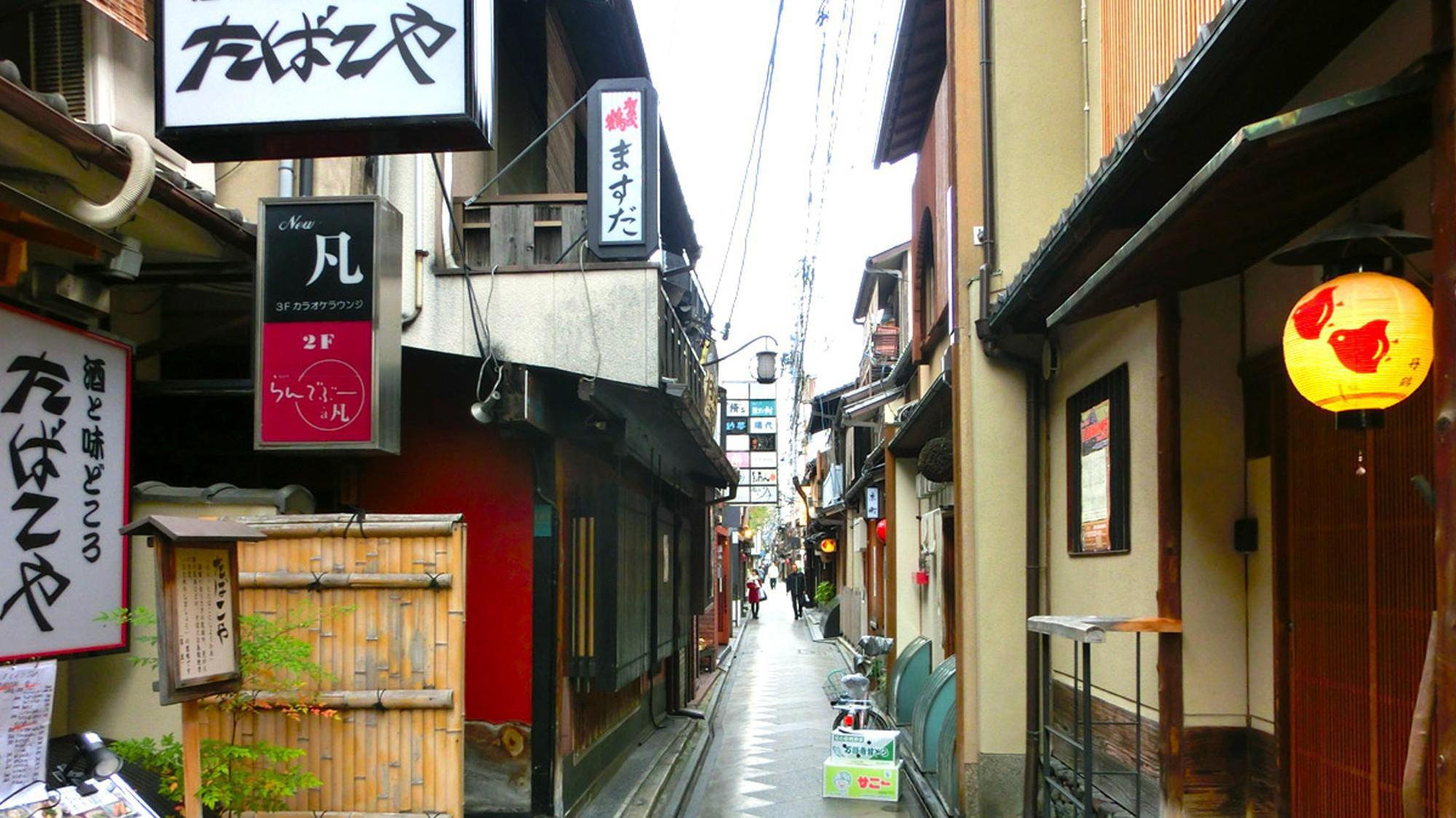 先斗町(ホテルから徒歩約6分)