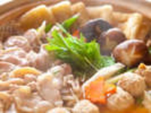 【セルフde地鶏鍋・大分産地鶏+地元野菜てんこ盛り】コラーゲンたっぷり!貸切温泉で美肌効果UP