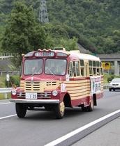 昭和の町 ボンネットバス