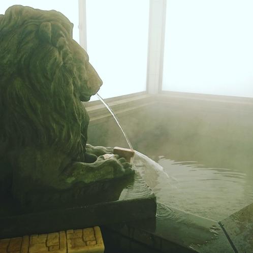 ライオンの湯 ポーライオン