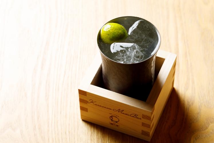 Kanazawa Music Bar / オリジナルカクテル / 宿泊者限定ハッピーアワーあり
