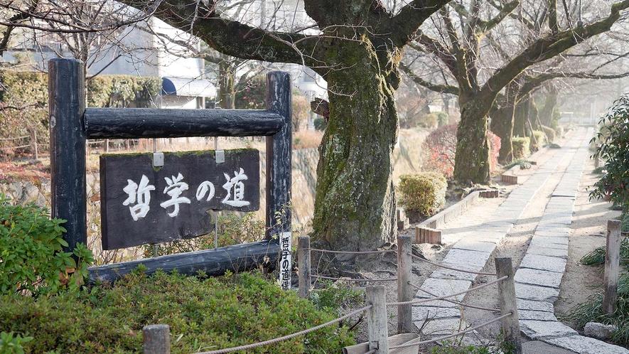 ・哲学の道:すぐそばに銀閣寺や永観堂、南禅寺など有名寺院がある観光にもうれしい散歩道