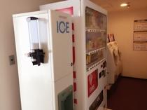製氷機、ランドリー、自販機