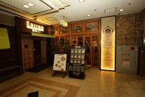 ホテル1階レストランEBIIRO
