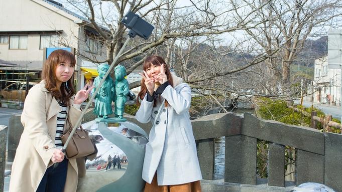 【山陰旅行】〔朝食ビュッフェ〕★観光地へのアクセスに便利!山陰をぐるっと周遊