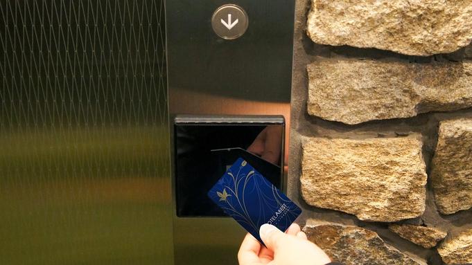 【領収書一括表記!!】QUOカード2,000円付プラン★朝のパン&フリードリンクサービス