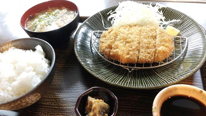 ★二食付き・竹★地産地消!県産ポークなど地元食材を使った『奈良御膳』をお楽しみください♪