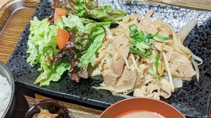 ★二食付き・梅★連泊のお客様にもオススメ!メイン料理は日替わりの『奈良おすすめ定食』をどうぞ♪